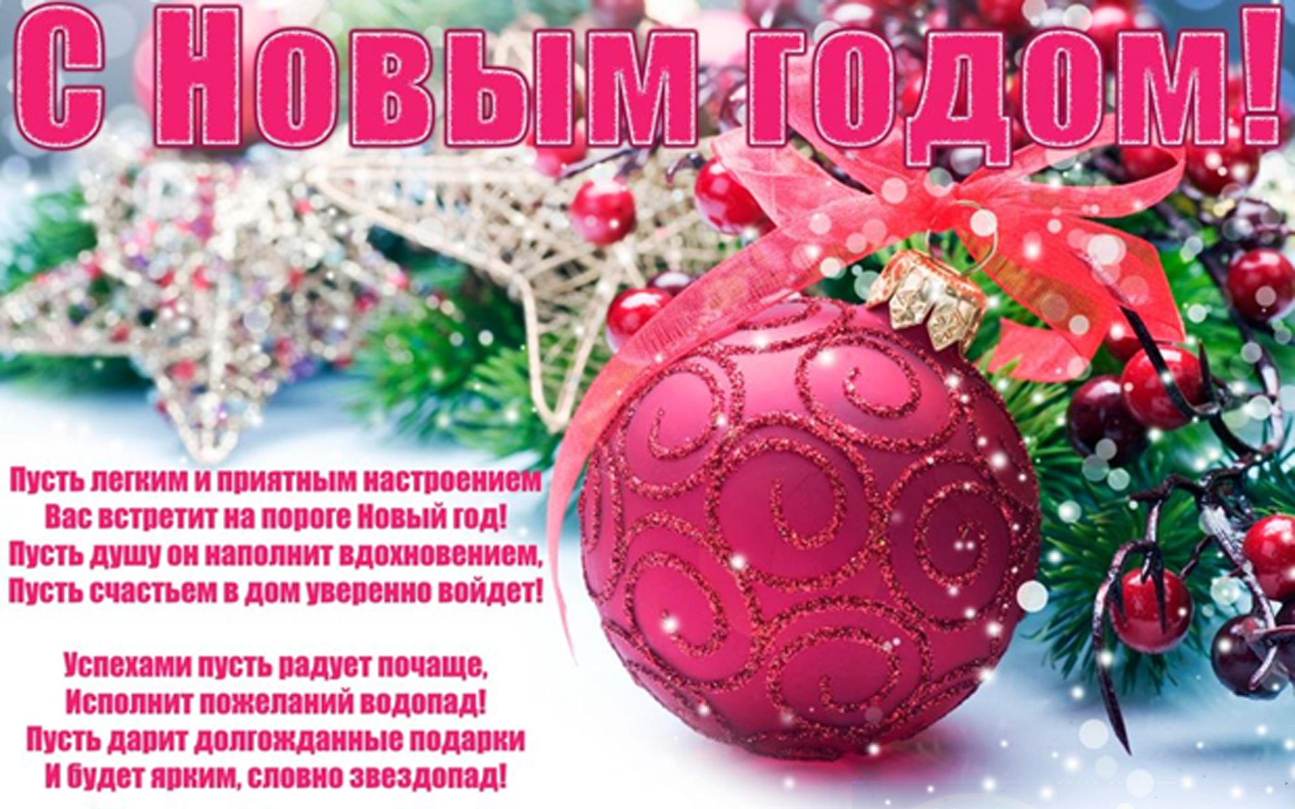 официальный сайт киевского районного суда г симферополя